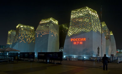 DSC0538 Russia